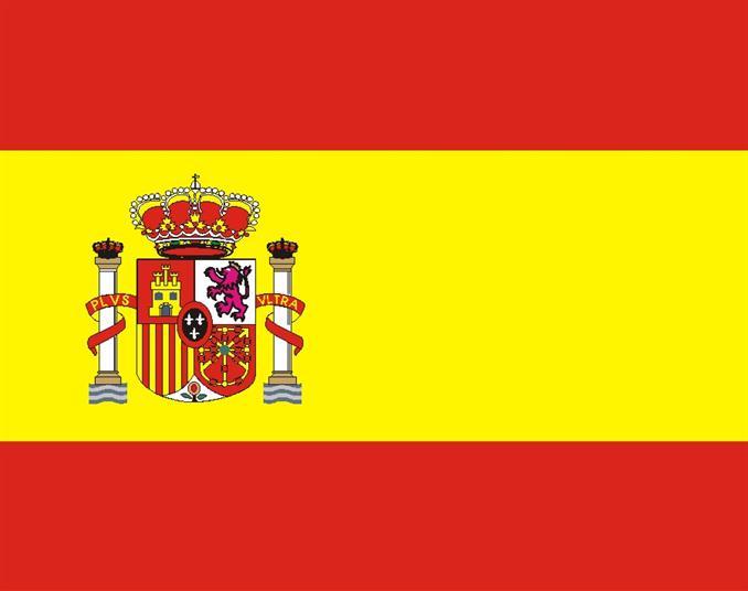 Telefónica es la primera multinacional española por capitalización bursátil y una de las mayores compañías de telecomunicaciones privadas del mundo. Está presente en 25 países. Telefónica tiene una fuerte presencia en España, Europa y Latinoamérica, donde la compañía concentra, fundamentalmente, su estrategia de crecimiento. Ofrece.